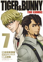 TIGER&BUNNY THE COMIC 7