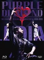 及川光博 ワンマンショーツアー2019 「PURPLE DIAMOND」Blu-ray プレミアム BOX【Blu-ray】