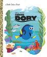 Finding Dory (Disney/Pixar Finding Dory) [ Rh Disney ]