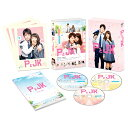 PとJK 豪華版(初回限定生産)【Blu-ray】(楽天ブックス)