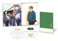 鹿楓堂よついろ日和 Blu-ray BOX 上巻【Blu-ray】