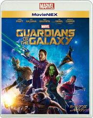 【楽天ブックスならいつでも送料無料】ガーディアンズ・オブ・ギャラクシー MovieNEX 【Blu-ray...