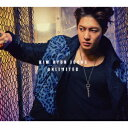 UNLIMITED(初回限定盤B CD+DVD) [ キム・ヒョンジュン ]