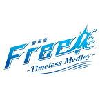 『劇場版 Free!-Timeless Medley-』オリジナルサウンドトラック [ 加藤達也 ]