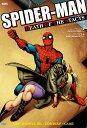 スパイダーマン:ステイシーの悲劇 MARVEL (ShoPro books) [ スタン・リー ]