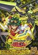 遊・戯・王ARC-V オフィシャルカードゲーム 公式カードカタログ ザ・ヴァリュアブル・ブック 19 [ Vジャンプ編集部 ]