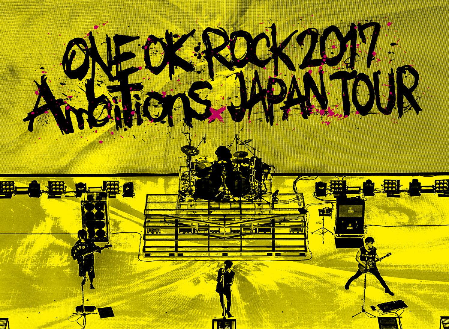 "LIVE Blu-ray「ONE OK ROCK 2017 ""Ambitions"" JAPAN TOUR」【Blu-ray】"