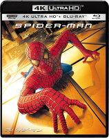 スパイダーマン(4K ULTRA HD+ブルーレイ)【4K ULTRA HD】