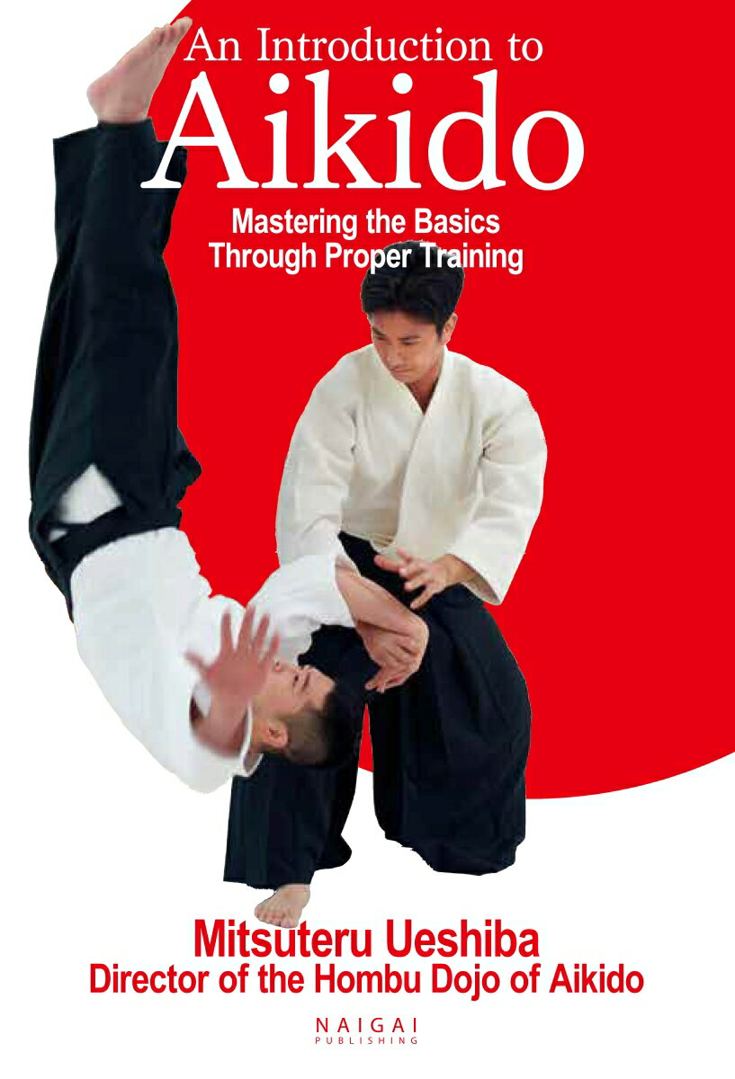 An Introduction to Aikido画像