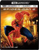 スパイダーマン2(4K ULTRA HD+ブルーレイ)【4K ULTRA HD】