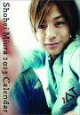 【送料無料】【ハゴロモ_ポイント5倍】三浦翔平 2013 カレンダー