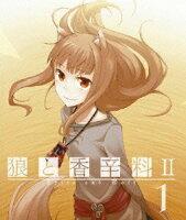 狼と香辛料2 1【Blu-ray】