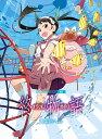 終物語 第六巻/まよいヘル(完全生産限定版)【Blu-ray】 [ 神谷浩史 ]