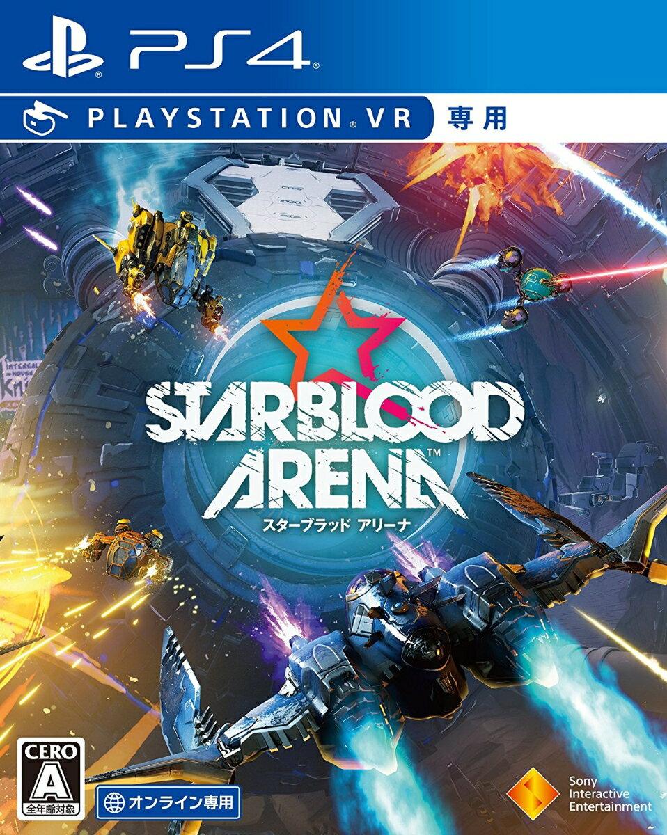 Starblood Arena画像