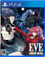 EVE rebirth terror PS4版の画像