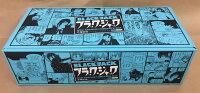 新装版ブラック・ジャック 全17巻セット(化粧箱入り)