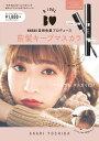B IDOL NMB48吉田朱...