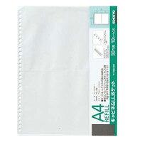 コクヨ フォトファイル A4 替台紙 キャビ LLポケット用 10枚 アーM903N