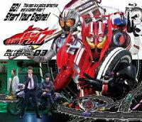 仮面ライダードライブ Blu-ray COLLECTION 03【Blu-ray】