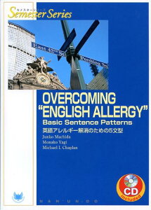 "Overcoming""English allergy""-b asic sente 英語アレルギー解消のための5文型 [ 町田純子 ]"