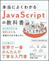9784797395150 - 2020年HTML・CSSの勉強に役立つ書籍・本まとめ