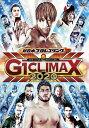 G1 CLIMAX 2020 [ EVIL ]