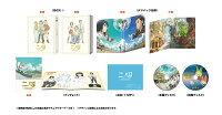 二ノ国 ブルーレイ プレミアム・エディション(2枚組)(初回仕様)【Blu-ray】