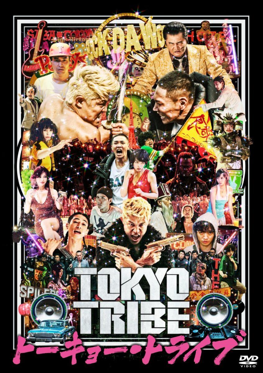 TOKYO TRIBE画像