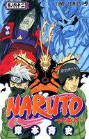 NARUTO(巻ノ62)