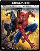 スパイダーマン3(4K ULTRA HD+ブルーレイ)【4K ULTRA HD】