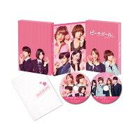ピーチガール 豪華版(初回限定生産)【Blu-ray】