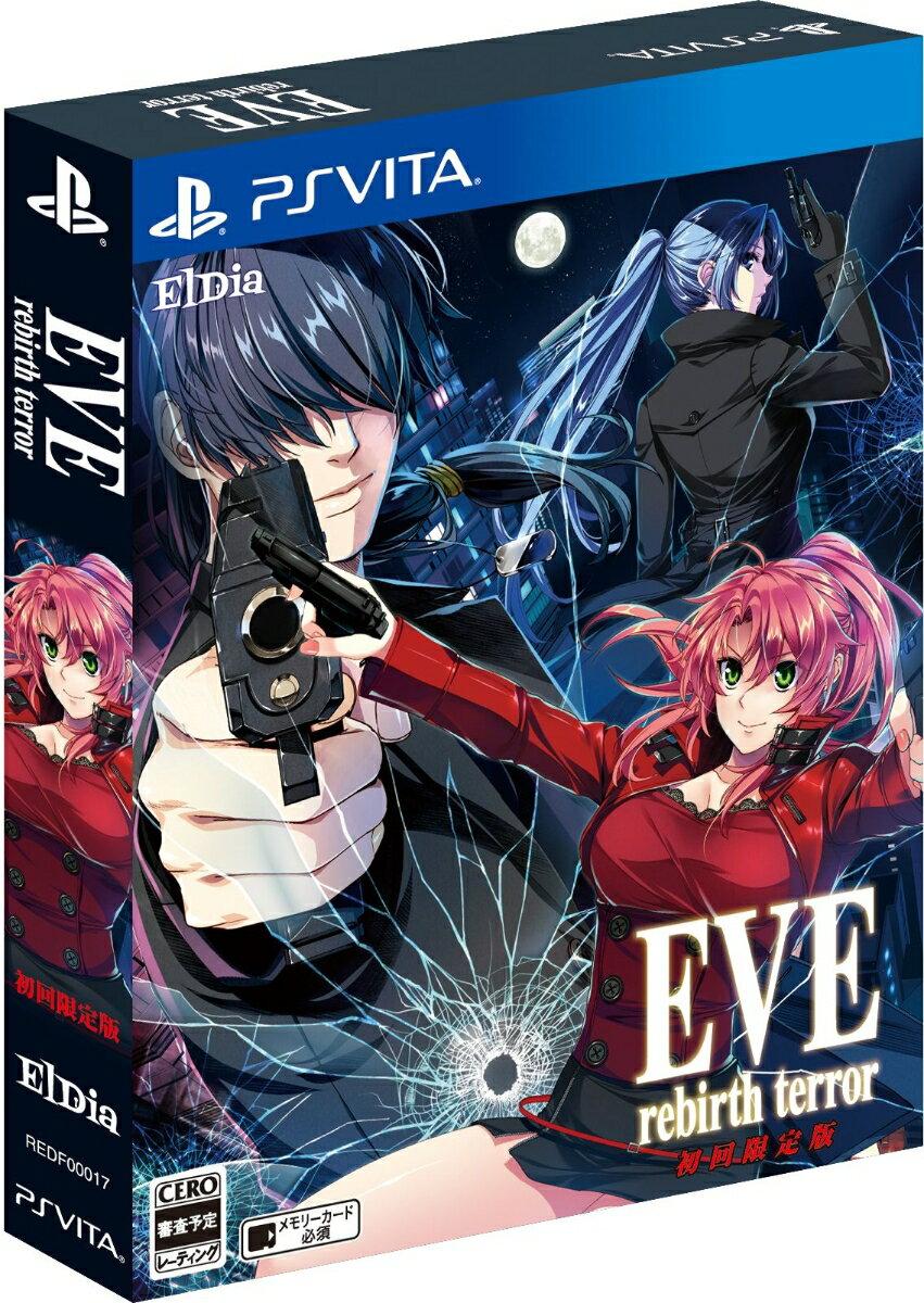 EVE rebirth terror 初回限定版 PS Vita版