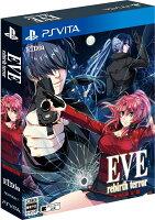 EVE rebirth terror 初回限定版 PS Vita版の画像