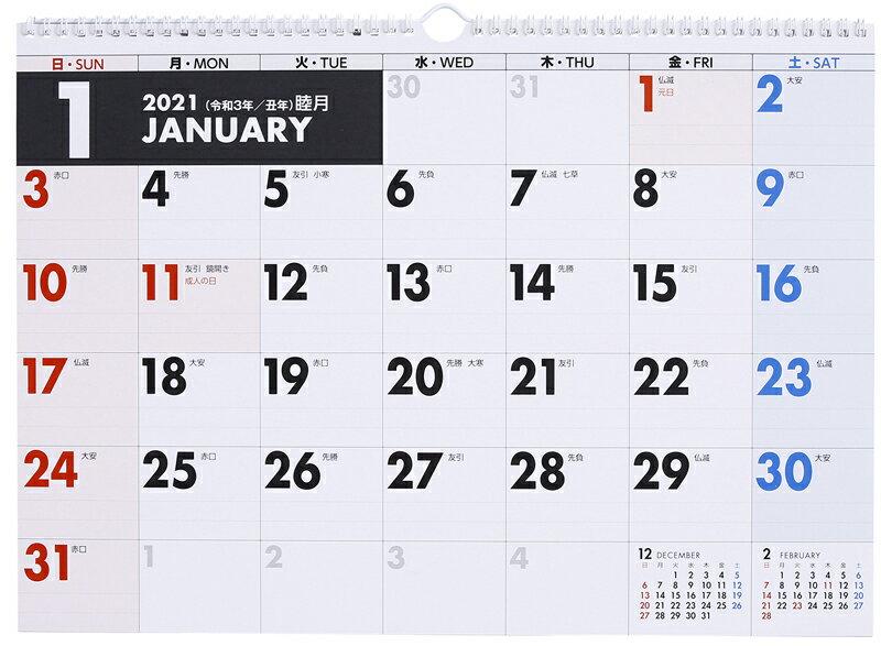2021年版 1月始まりE15 エコカレンダー壁掛 高橋書店 A3サイズ画像