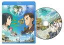 二ノ国【Blu-ray】 [ 山崎賢人 ]
