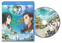 二ノ国【Blu-ray】