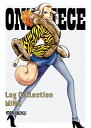 "ONE PIECE Log Collection ""MINK..."