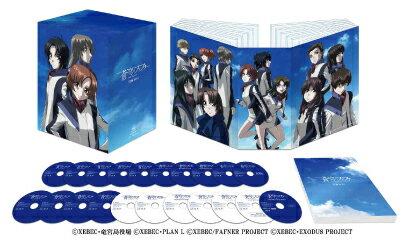 「蒼穹のファフナー」シリーズ 究極BOX(初回生産限定版)【Blu-ray】