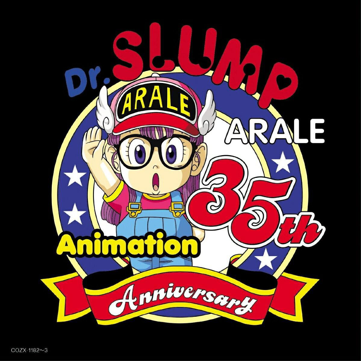 アニメソング, その他 Dr. 35 Dr. ! BEST ( CDDVD) ()