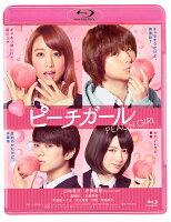 ピーチガール【Blu-ray】