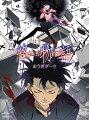 終物語 第八巻/おうぎダーク(完全生産限定版)【Blu-ray】