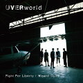 Fight For Liberty / Wizard CLUB(初回生産限定盤 CD+DVD)