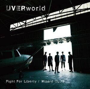 【送料無料】Fight For Liberty / Wizard CLUB(初回生産限定盤 CD+DVD) [ UVERworld ]