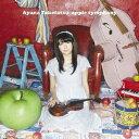 apple symphony(スペシャル盤 CD+DVD) [ 竹達彩奈 ]