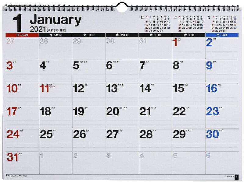 2021年版 1月始まりE16 エコカレンダー壁掛 高橋書店 A3サイズ画像