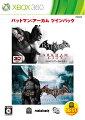WARNER THE BEST バットマン:アーカム・ツインパックの画像