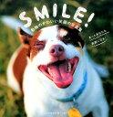 SMILE! 動物のかわいい笑顔の写真集 [ MdN編集部 ]
