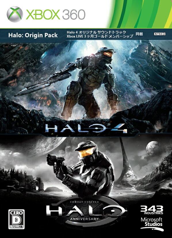 Halo : Origin Pack画像