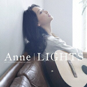LIGHTS [ 杏 ]