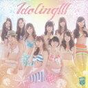 One up!!!/苺牛乳(初回盤B CD+Blu-ray) [ アイドリング!!! ]